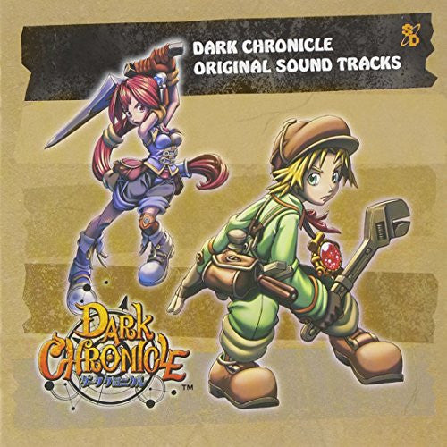 Image 1 for Dark Chronicle Original Sound Tracks