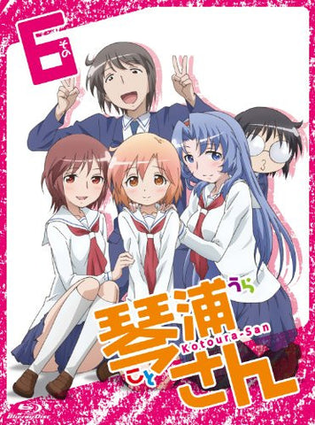 Image for Kotoura San Vol.6 Special Edition