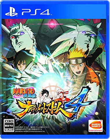 Image for Naruto: Ultimate Ninja Storm 4