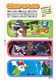 Thumbnail 3 for Pokemon Platinum Official Perfect Guide Book