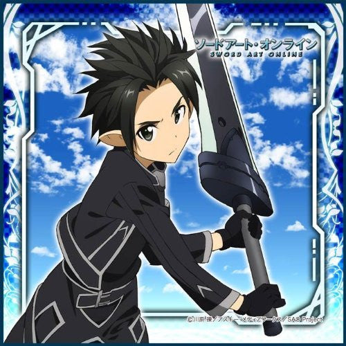 Image 1 for Sword Art Online - Kirito - Mini Towel - Towel - Fairy Dance Arc (Broccoli)