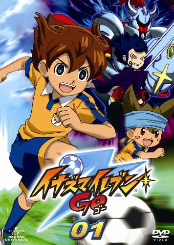 Image 1 for Inazuma Eleven Go 1