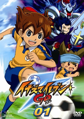 Image for Inazuma Eleven Go 1