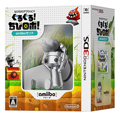 Image 2 for GuruGuru! Chibi Robo! [amiibo Set]
