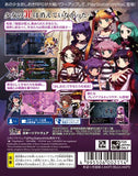 Criminal Girls Invitation - 7