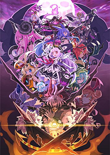 Image 1 for Makaishin Trillion [Limited Edition]