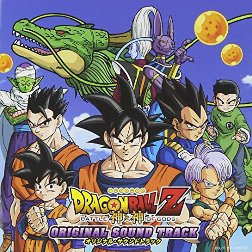 Image 1 for DRAGON BALL Z BATTLE OF GODS ORIGINAL SOUND TRACK