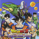 Thumbnail 1 for DRAGON BALL Z BATTLE OF GODS ORIGINAL SOUND TRACK