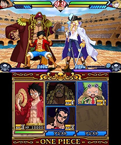 Image 5 for One Piece Dai Kaizoku Colosseum