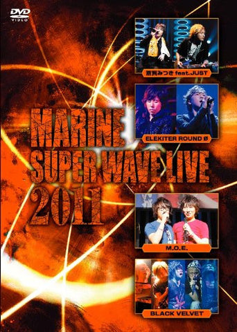 Image for Marine Super Wave Live DVD 2011