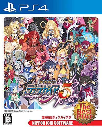 Image 1 for Makai Senki Disgaea 5 (The Best Price)