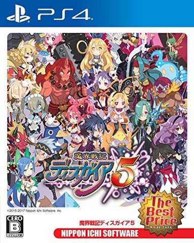 Makai Senki Disgaea 5 (The Best Price)