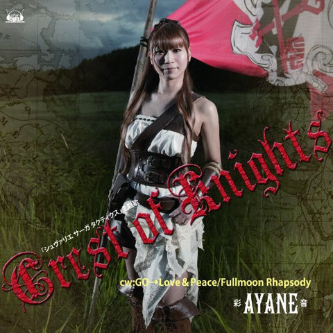 Image for Crest of Knights / Ayane [Limited Edition]