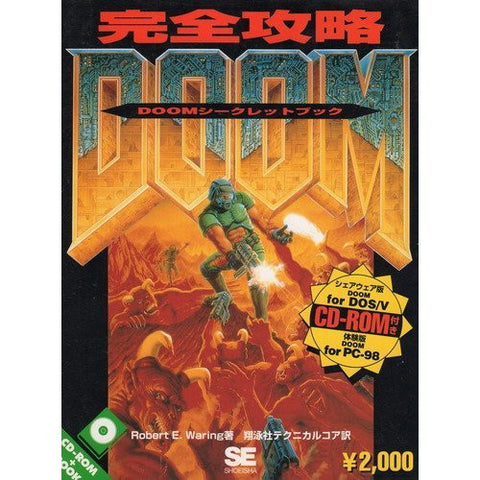 Image for Doom Secret Book W/Cd
