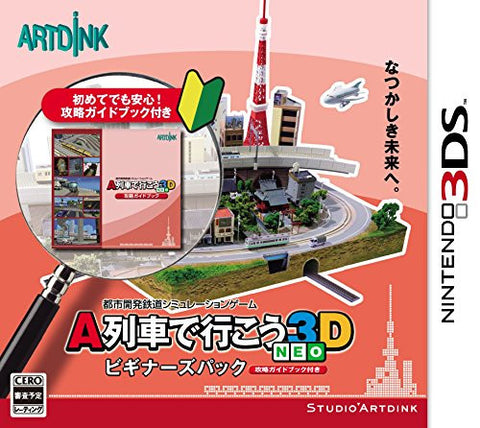 Image for A-Ressha de Ikou 3D Neo Beginners Pack