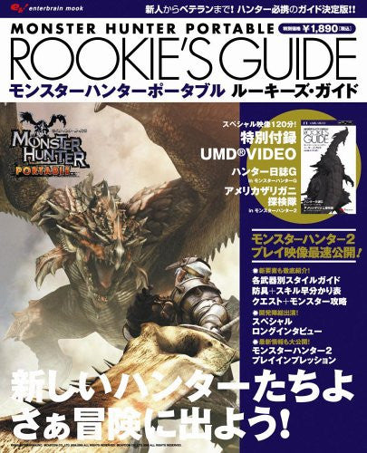 Monster Hunter Portable Rookie's Guide Book / Psp