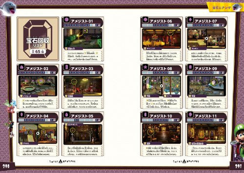 Image 6 for Luigi Mansion 2 Complete Guide