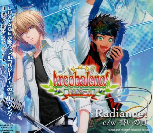 "Image 2 for Arcobaleno Opening & Ending Theme ""Radiance! / Chikai no Page"" / LUX-AGE"