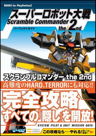 Image for Super Robot Taisen: Scramble Commander The 2nd Perfect Guide (Books For Play Station2)