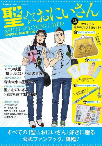 Image 1 for Saint Oniisan The Movie Saint Young Men Special Fan Book