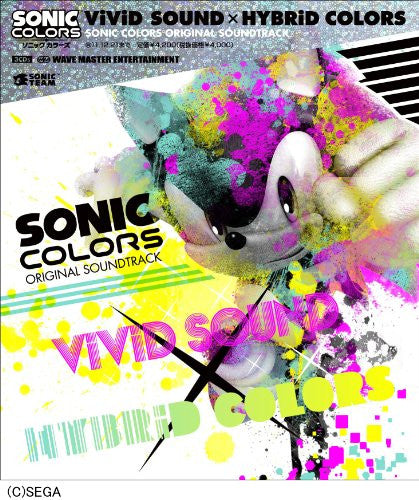 Image 1 for SONIC COLORS ORIGINAL SOUNDTRACK ViViD SOUND × HYBRiD COLORS