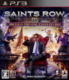 Thumbnail 1 for Saints Row IV [Ultra Super Ultimate Deluxe Edition]