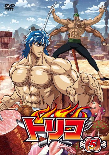 Image 1 for Toriko Vol.5