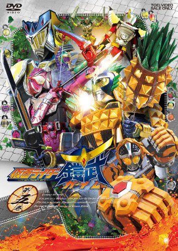 Image 1 for Kamen Rider Gaim Vol.5