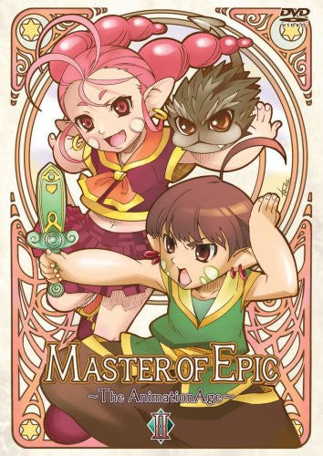 Image 1 for Master of Epic - The Animation Age Vol.2 [Limited Edition]