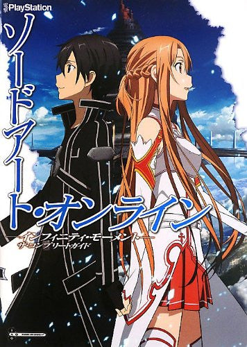 Image 1 for Sword Art Online   Infinity Moment   The Complete Guide