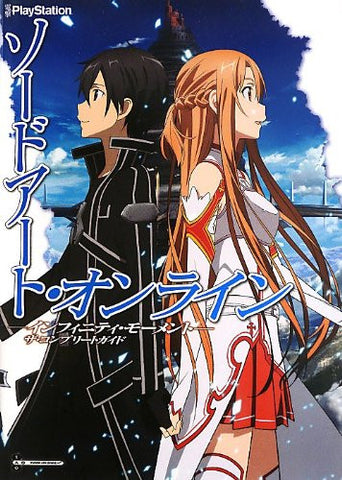 Image for Sword Art Online   Infinity Moment   The Complete Guide