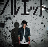 Thumbnail 1 for Silhouette / KANA-BOON [Limited Edition]