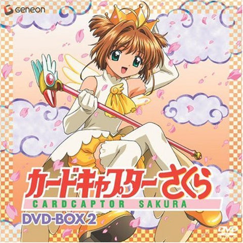 Image for Card Captor Sakura DVD Box 2