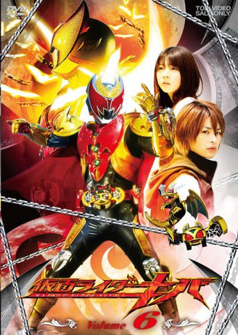Image for Kamen Rider Kiva Vol.6