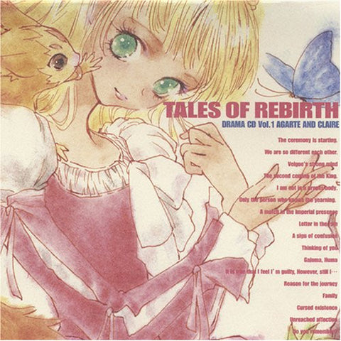 Image for Tales of Rebirth Drama CD Vol.1 - Agarte and Claire