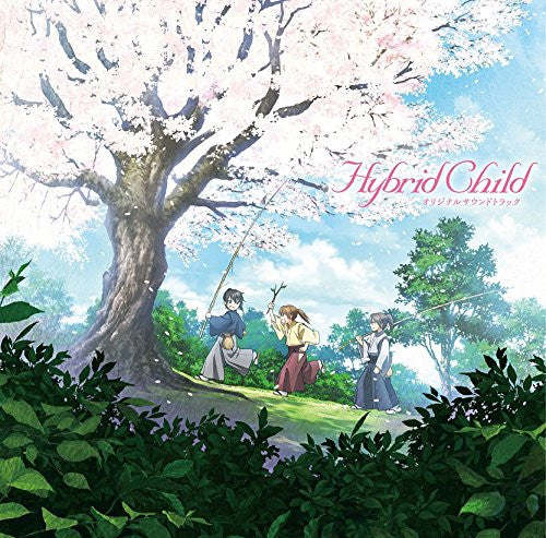 Image 1 for Hybrid Child Original Soundtrack