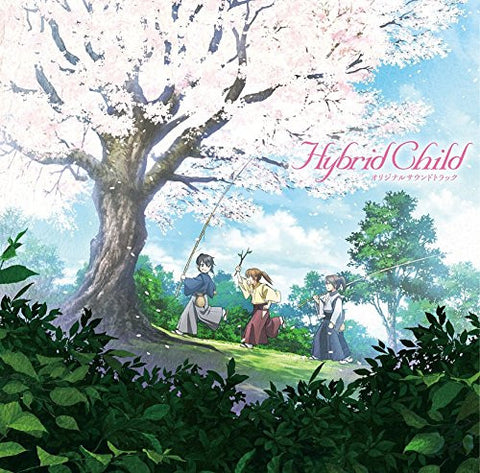 Image for Hybrid Child Original Soundtrack