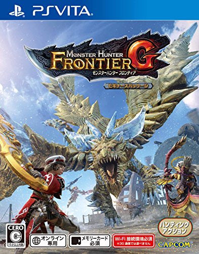 Image 1 for Monster Hunter Frontier G [Beginner's Package]