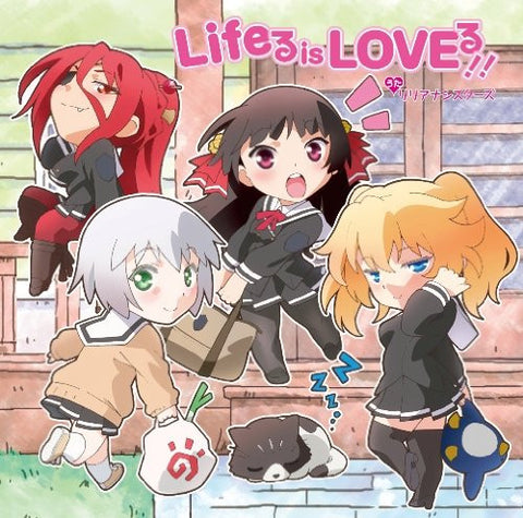 Image for Life-ru is LOVE-ru!! / Liliana Sisters
