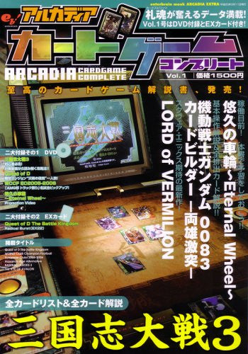 Arcadia Card Game Complete Book Vol.1 Japanese Tcg Magazine W/Dvd