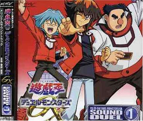 Image for YU-GI-OH! Duel Monsters GX Sound Duel 1