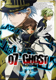 Thumbnail 1 for 07-Ghost Kapitel.1 [DVD+CD Limited Edition]