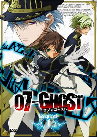 Image for 07-Ghost Kapitel.1 [DVD+CD Limited Edition]