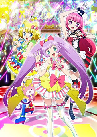 Image for Pripara Stage.4