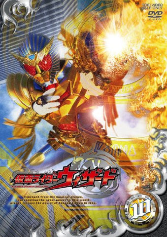 Image for Kamen Rider Wizard Vol.10