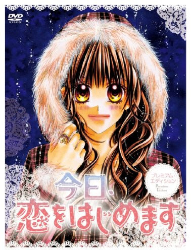 Image 1 for Kyo Koi Wo Hajimemasu Premium Edition