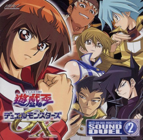 Image 1 for YU-GI-OH! Duel Monsters GX Sound Duel 2