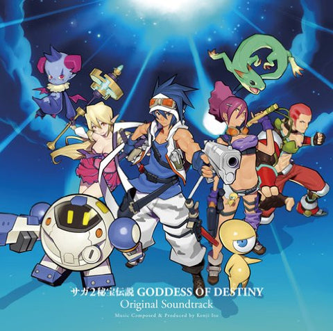 Image for SaGa 2 Hihou Densetsu Goddess of Destiny Original Soundtrack