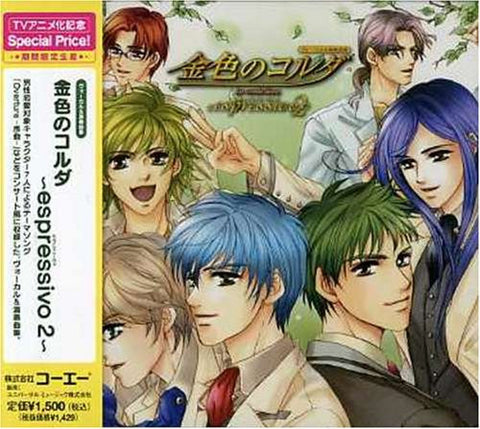 Image for Vocal & Musical Collection La corda d'oro ~espressivo 2~