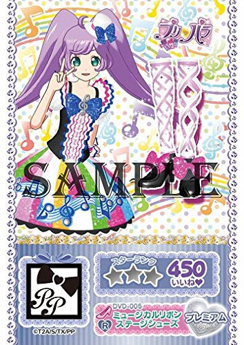 Image 2 for Pripara Stage.2
